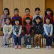10人園児は例年は小学校に入学