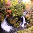 そして竜頭の滝