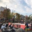 旅 横浜 鶴ヶ峰
