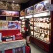 「萬珍楼」の売店は季節のものが提供される。新年餅は、萬珍楼独特の味も楽しめる食べておきたかったが?