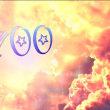 今日の数字 ☆ 700