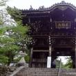 第3番 風猛山 粉河寺