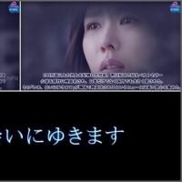 ソ・ジソブ&ソン・イェジン、日本の大ヒット映画「いま、会いにゆきます」リメイク決定!