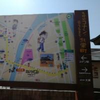 鳥取・島根旅行(その3)