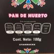 メキシコもお盆!