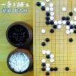 ネット棋聖戦