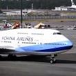 チャイナエアライン新旧塗装比較 - 羽田でみられる身近な航空会社