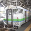 乗り鉄三昧、札幌から日帰りであちこち … 旭川まで