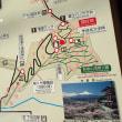 ☆youが訪ねる観光地へ(新倉山浅間公園・忍野八海)