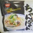 2018・12・7(金)…高松日清食品㈱「日清炒め技ちゃんぽん」