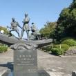 県現代俳句協会