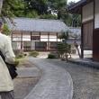 2018年11月3日 徐福学習講演会(京都府与謝郡与謝野町)に行ってきました