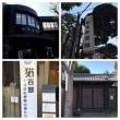 朝倉彫塑館 猫百態展もいいけど建物がすばらしい