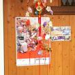 柳川雛祭り さげもんめぐりへ