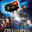ザスーラ(Zathura)