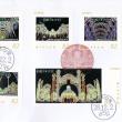 神戸ルミナリエの小形印初日印