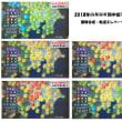 2018 NHK熱中症予防情報リポート