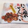 大阪土産:たこ焼せんべい