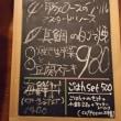 2017 RKL at 阿佐ヶ谷、百瀬食堂