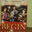 今日は「BEGIN」のコンサートでした。
