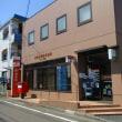 立川錦町四郵便局の風景印
