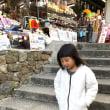 休日ライフ✨ 美容鍼 福山 広島