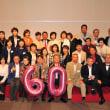 3年1組、3年2組の参加者の集合写真です。 (Photo No.14086)