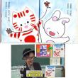 そろそろ「たこあげ絵本」を、「ちいさいパピーちゃんのたこあげ」、読者のコメント、西本鶏介先生の解説、