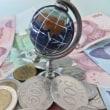 実用的な仮想通貨(暗号通貨)ノアコイン上場公開!