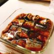 秋刀魚を圧力鍋で梅煮