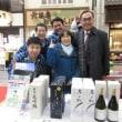 神戸元町バル-北播磨の山田錦の日本酒で賑わう