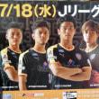 『S-PULSE×DAZNシリーズ』Jリーグ再開プロモーションイベント