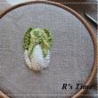 野菜の刺しゅう 「白菜」