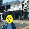 JR釜石線沿線を歩く旅 (23)