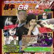 週刊少年ジャンプ 2018年47号  無料ダウンロード  download Weekly Shonen Jump 2018 No 47 free