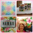 「I love Hawaii~~💖」と、愛を叫ぶ⁉