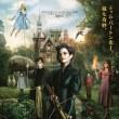 旗山の2017年公開映画ベスト10