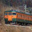 2018.2.4 吾妻線115系