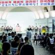 東京・代々木公園で「朝鮮学校の子どもたちに学ぶ権利を!全国集会」が開かれました。主催は同実行委員会。