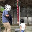 【4歳】高尾山