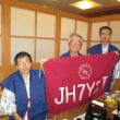 JH7YZT創立35周年記念イベントを開催!!