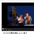 日本共産党 山口選挙区  ふじい直子候補の下関での最終日の演説録画について
