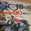 カワサキ90sssカタログ
