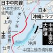 中国の大陸棚主張に反証…海保、高性能の測深機配備 東シナ海の精密データ収集
