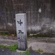 OYAMACHIプロジェクト 我が町探検隊