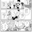 師弟物語34