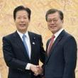 韓国「慰安婦の日」可決 訪韓中の公明党・山口那津男代表 日韓合意への影響はないとの認識を示した。~ネットの反応「公明はウソが根拠の反日記念日を容認。与党とは思えないクズ政党」