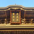 勝上嶽半僧坊