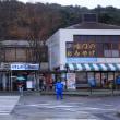 ●大鳴門橋 徳島県 鳴門公園 お茶園展望台