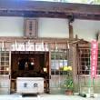 松阪史跡ウオ-ク(3)